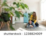 young  lovers boyfriend and... | Shutterstock . vector #1238824009