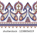 seamless bright wide border... | Shutterstock .eps vector #1238856019