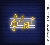 musical notation with notes and ... | Shutterstock .eps vector #1238867830