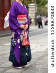 young girl wearing japanese... | Shutterstock . vector #1238870833