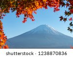 landscape of view the mount...   Shutterstock . vector #1238870836