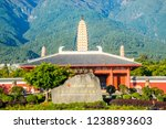 dali   china   oct 2018  the... | Shutterstock . vector #1238893603