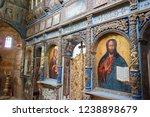 drohobych  ukraine   may 20... | Shutterstock . vector #1238898679
