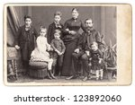 Постер, плакат: old family photo parents