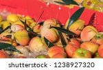 marzipan sweets at holidays   Shutterstock . vector #1238927320