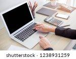 selective focus keypad laptop... | Shutterstock . vector #1238931259