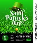 banner   saint patrick's day.... | Shutterstock .eps vector #1238992060