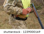 charges a hunting smooth bore... | Shutterstock . vector #1239000169