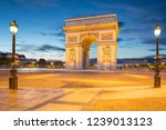 arch of triumph in the morning  ...   Shutterstock . vector #1239013123