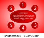 business presentation diagram... | Shutterstock .eps vector #123902584