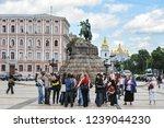kiev  ukraine   may 23  2009 ... | Shutterstock . vector #1239044230