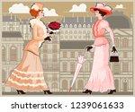 Two Women Walking The Streets...