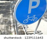sign post for bicycle | Shutterstock . vector #1239111643