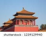 beijing  china   october 14 ...   Shutterstock . vector #1239129940
