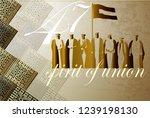 national day of uae spirit of...   Shutterstock .eps vector #1239198130