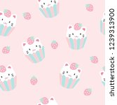 cute cat cupcake with... | Shutterstock .eps vector #1239313900