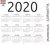 simple annual 2020 year wall... | Shutterstock . vector #1239365776