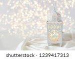 ornamental white moroccan ... | Shutterstock . vector #1239417313