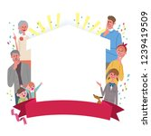 family family frame illustration | Shutterstock .eps vector #1239419509