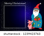 christmas illustration with... | Shutterstock .eps vector #1239423763