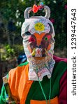saraguro  ecuador   december 23 ... | Shutterstock . vector #1239447643