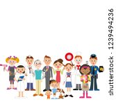 people who live and work in the ... | Shutterstock .eps vector #1239494236