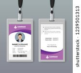 simple id card template with... | Shutterstock .eps vector #1239501313