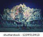 worship of goddess kali | Shutterstock . vector #1239513913