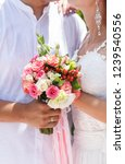 bridal bouquet  exotic wedding   Shutterstock . vector #1239540556