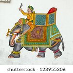Traditional Wall Painting In...