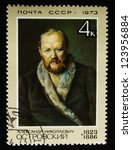 ussr  circa 1973  a stamp... | Shutterstock . vector #123956884