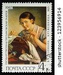 ussr   circa 1967  a stamp... | Shutterstock . vector #123956914