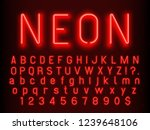 bar or casino glowing sign... | Shutterstock . vector #1239648106