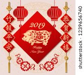 2019 happy chinese new year... | Shutterstock .eps vector #1239656740