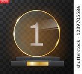 glass trophy award. first place ... | Shutterstock .eps vector #1239705586
