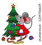 cartoon cute girl mouse is...   Shutterstock .eps vector #1239706639