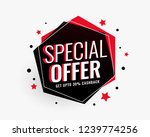 special offer sale banner in... | Shutterstock .eps vector #1239774256