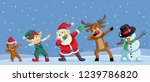 dabbing christmas cartoon... | Shutterstock .eps vector #1239786820