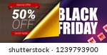 black friday sale. special... | Shutterstock .eps vector #1239793900