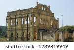 exterior of unfinished...   Shutterstock . vector #1239819949