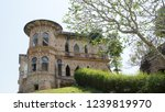 exterior of unfinished...   Shutterstock . vector #1239819970