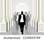 vector illustration of business ... | Shutterstock .eps vector #1239853789