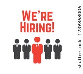 we are hiring. hire recruiting  ... | Shutterstock . vector #1239868006