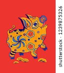 xiaofu pig in red background | Shutterstock . vector #1239875326