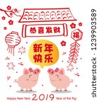 happy chinese new year. pig is ... | Shutterstock .eps vector #1239903589