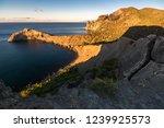 morning view of cape kapchik | Shutterstock . vector #1239925573
