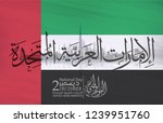united arab emirates national... | Shutterstock .eps vector #1239951760