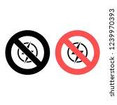 lightning ban  prohibition icon....