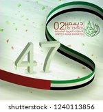 united arab emirates national... | Shutterstock .eps vector #1240113856