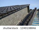 roof in progress  processing... | Shutterstock . vector #1240138846